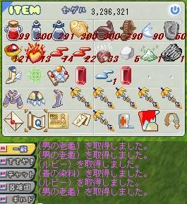 b0023589_10204016.jpg