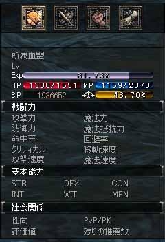 b0069797_745324.jpg