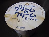 b0020111_22055.jpg