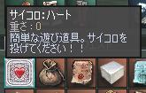 b0056117_752740.jpg