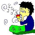 c0041419_10532696.jpg