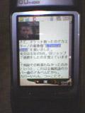 b0055429_12192427.jpg