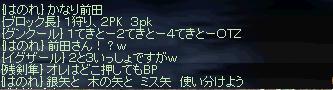 c0035735_1333668.jpg