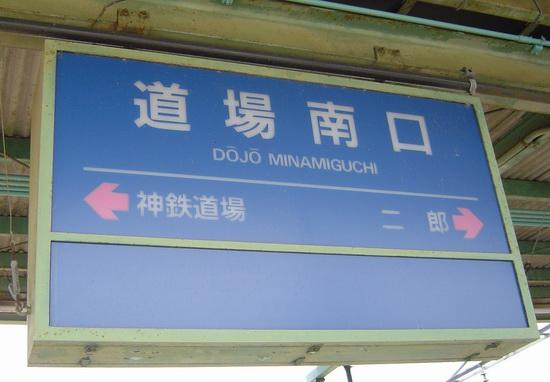ある意味「道の駅」_c0001670_2246409.jpg