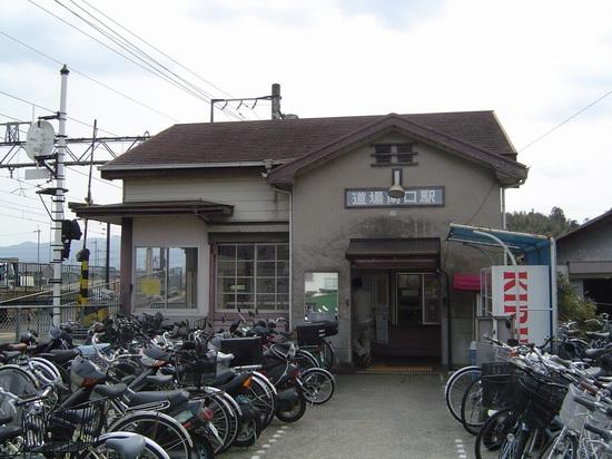 ある意味「道の駅」_c0001670_22501544.jpg