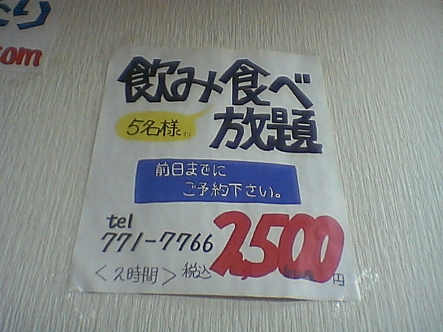 c0061686_6414570.jpg
