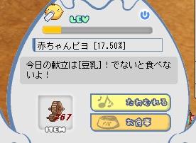b0023589_12555058.jpg