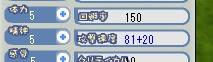 b0023589_1391170.jpg