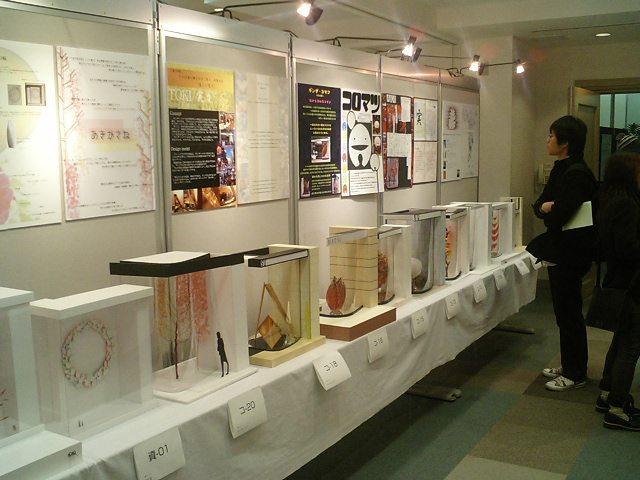 銀座スペースデザインコンペ作品展示会_a0026507_16543019.jpg