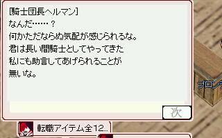 b0051419_10432877.jpg