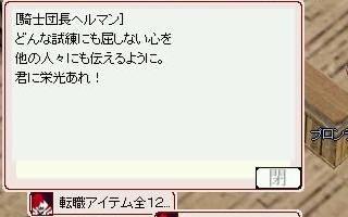 b0051419_10433681.jpg