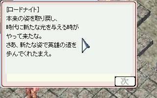 b0051419_10545828.jpg