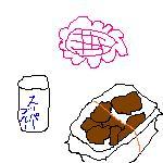 c0041419_175057.jpg