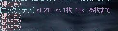 b0058431_19523034.jpg