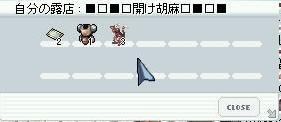 b0053841_19141042.jpg