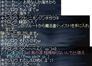 b0033954_2038511.jpg