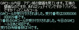 a0030061_19473759.jpg