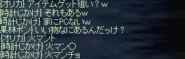 b0050075_1238434.jpg