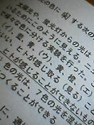 b0058382_20243618.jpg
