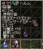 a0027896_20235123.jpg