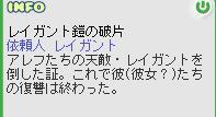 b0027699_1214564.jpg