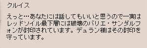 b0027699_1242221.jpg