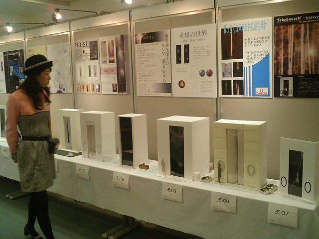 銀座スペースデザインコンペ作品展示会_a0026507_121330.jpg