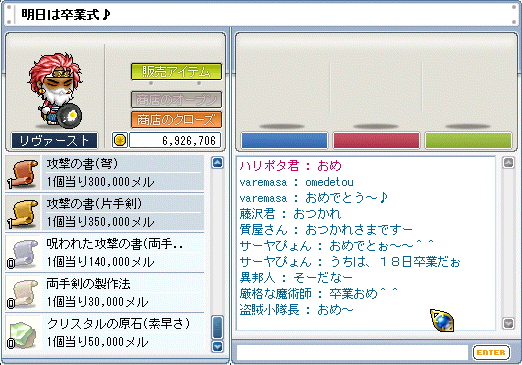 c0027108_19193665.jpg