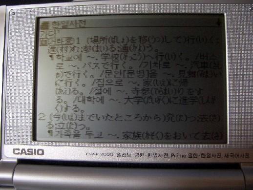 c0030112_10246.jpg