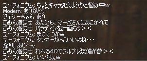 b0016320_1011343.jpg