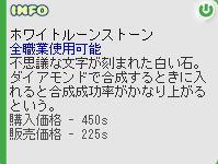 c0003333_16364775.jpg