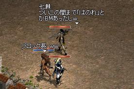 c0035735_385277.jpg