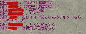 b0001539_2014173.jpg