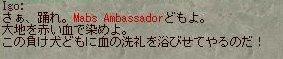 b0001539_20142710.jpg