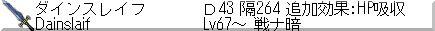 b0023451_2251521.jpg
