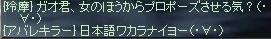 c0063960_20591732.jpg
