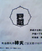 c0026178_19391435.jpg