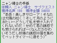 b0027699_22393096.jpg