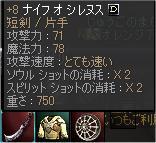 c0036411_29220.jpg