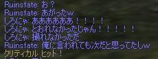 c0019024_16493928.jpg