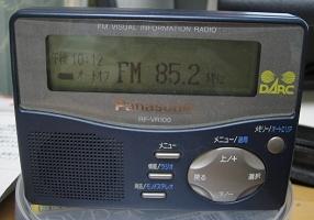 食!          見えるラジオ(文字多重放送)。