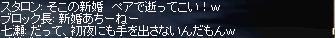 c0035735_2301654.jpg