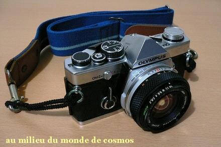 b0050337_19562293.jpg