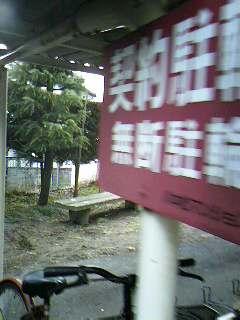 b0068338_1626198.jpg
