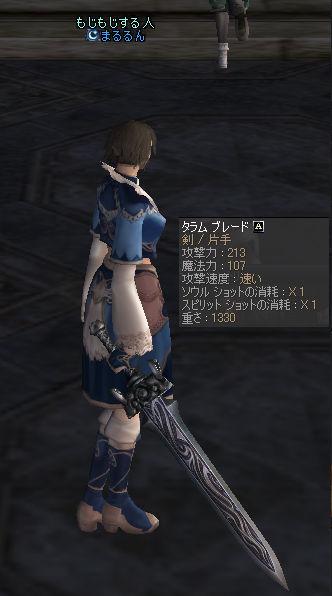 b0046950_5241962.jpg