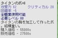b0027699_6184172.jpg
