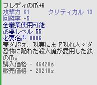 b0027699_6185497.jpg