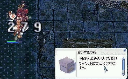 b0037921_2020146.jpg