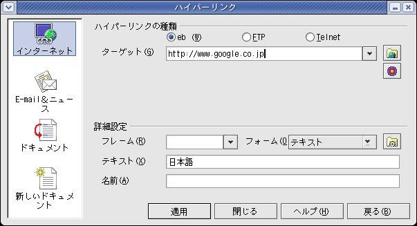 b0060623_20503138.jpg