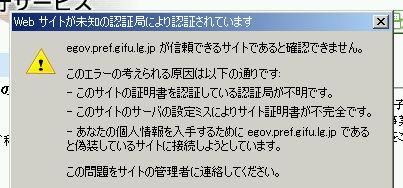 c0060530_21234851.jpg